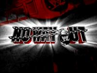 logo no_way_out wwe // 424x318 // 109.5KB