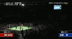 NOAH entrance minoru_suzuki sound webm // 240x132 // 4.6MB