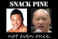 Parody cima dragon_gate snack_pine // 600x400 // 57.5KB